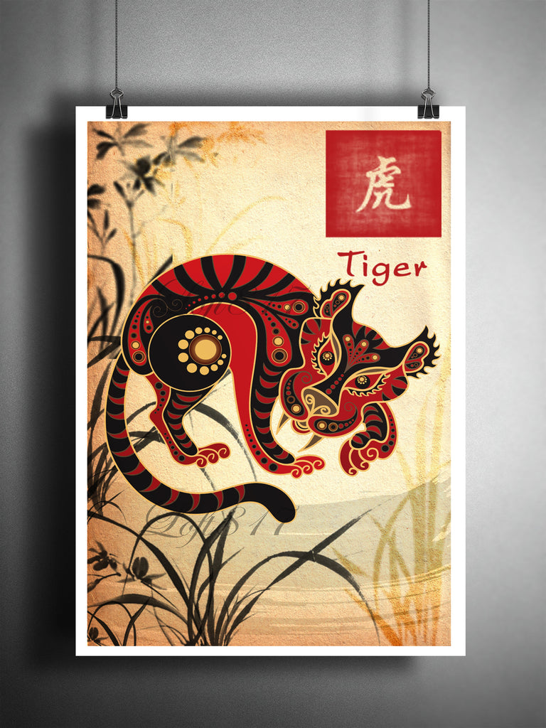 ... Chinese Zodiac Tiger, Asian Wall Art, Tiger Art Print, Childrens Animal  Art, ...
