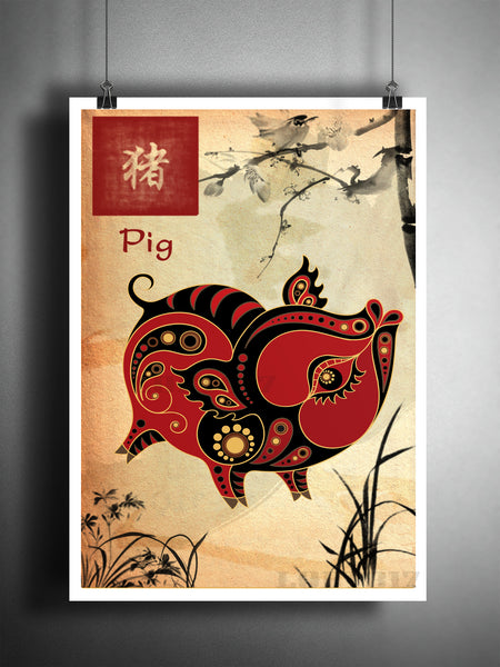 Chinese Zodiac Pig, asian wall decor, Sumi-e Asian wall decor, Japanese ink painting, Zodiac art print