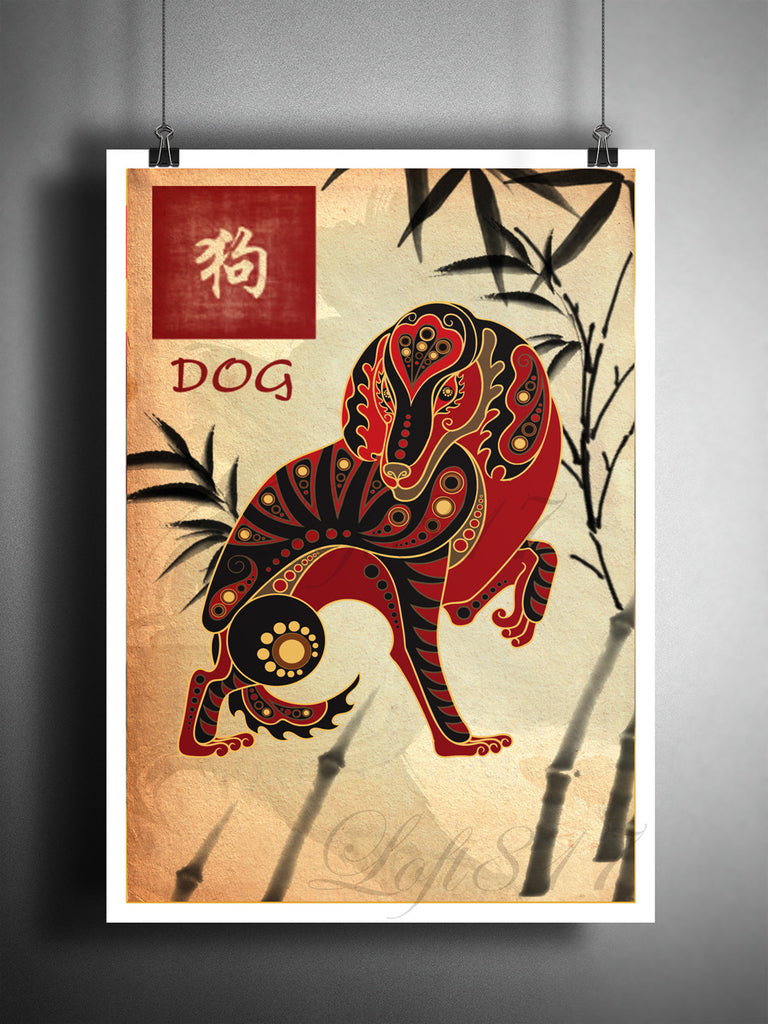 ... Chinese Zodiac Dog, Asian Wall Decor, Asian Wall Art, Japanese Ink  Painting ...