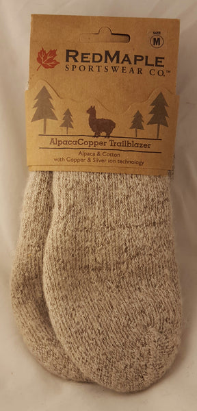Copper Trailblazer Sock (Oat)