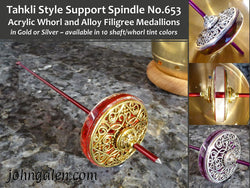 Tahkli Style Support Spindle No.653 - Acrylic Whorl with Gold or Silver - 10 Shaft Colors - FREE SHIPPING