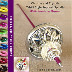 Tahkli Support Spindle No. 543 - Chrome and Rainbow Crystals - FREE SHIPPING