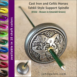 Tahkli Support Spindle No. 552 - Cast Iron and Celtic Horses - FREE SHIPPING
