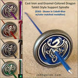 Support Spindle (Tahkli Style) - No. 563 - Cast Iron and Colored Celtic Dragon 1.2 in. Whorl- FREE SHIPPING