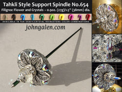Tahkli Style Support Spindle No.654 - Floral Filigree - Choice of Shaft & Crystal Colors - FREE SHIPPING