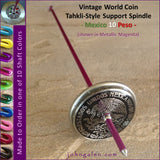 Vintage World Coin Tahkli-Style Support Spindle - Mexico 10 Peso - FREE SHIPPING
