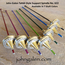 Support Spindle (Tahkli Style) - No. 622 - Brass Pendulum Whorl - 7 Shaft Colors - FREE SHIPPING