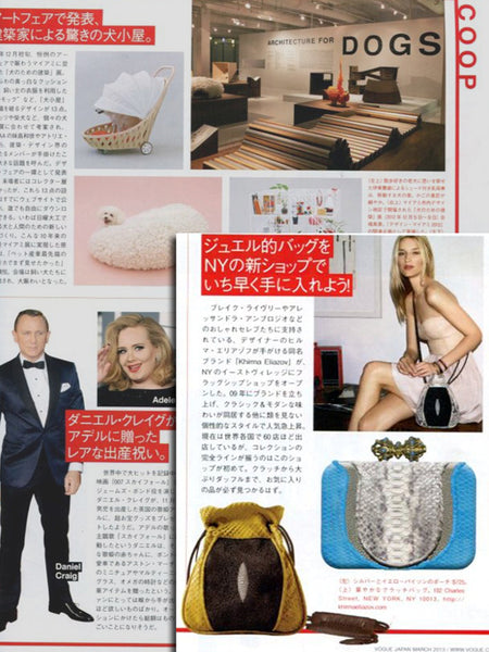 Vogue Japan Exotic Python Skin Khirma New York Mignonne Pouch & Batasha Clutch - Linda Vojtova