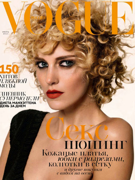 Vogue Russia Exotic Python Skin Khirma New York Batasha Clutch