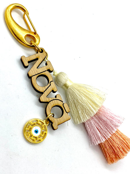 Wooden Nona with Mati Charm and Triple Tassel Keychain