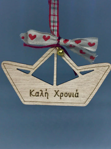 Christmas Ornament 10