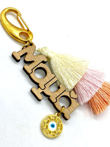 Wooden Mama with Mati Charm and Triple Tassel Keychain