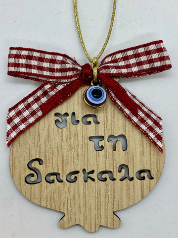 Wooden Christmas Ornament for Mrs.Teacher