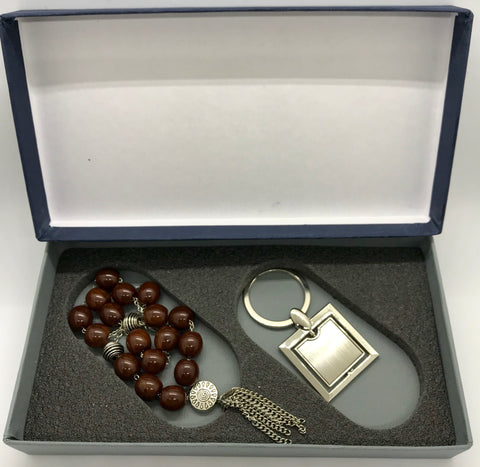 1 Gift Box Set Engravable Key Ring with Koboskini