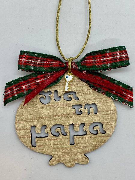 Wooden Christmas Ornament for Mom