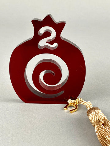 Large Freestanding Acrylic 2020 Pomegranate with Tassel and Horseshoe Charm