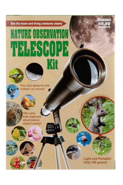 Gakken Presents: Nature Observation Telescope Kit