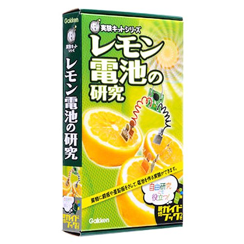 Gakken Science Experiment Kit: Lemon Battery