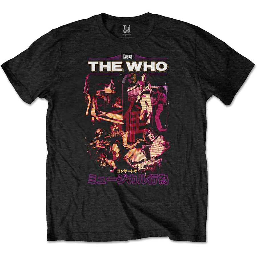 The Who - Japan 1973 - Black t-shirt
