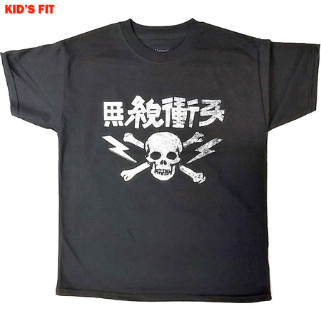 The Clash-Japan Text-KIDS SIZE Black T-shirt
