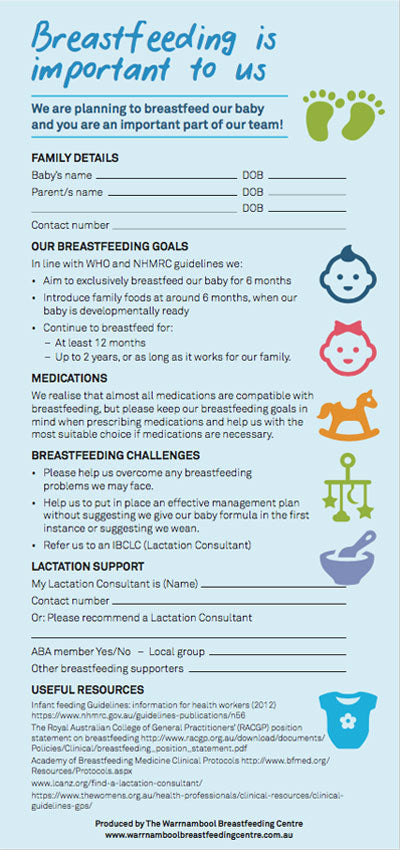 Breastfeeding is important to us
