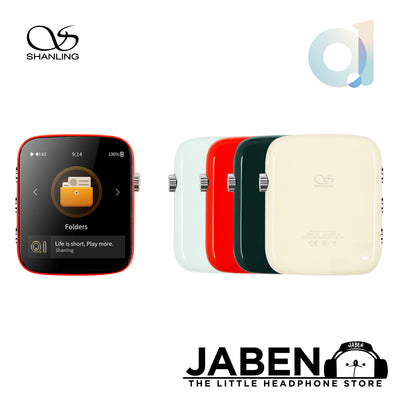 [In-Stock] Shanling Q1 Retro-Styled Portable Hi-Fi Music Player