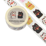 monokoto store washi tape beckoning cats