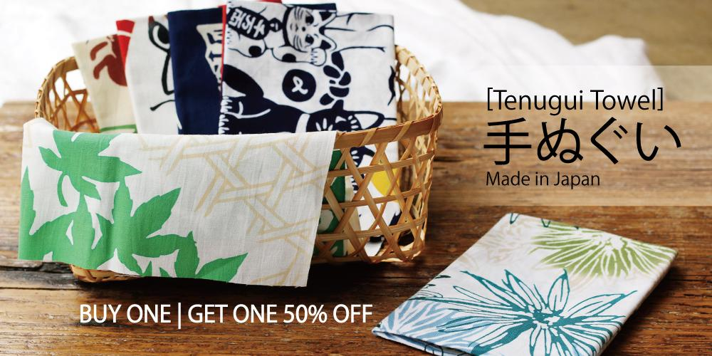 Japan towel Tenugui kenema