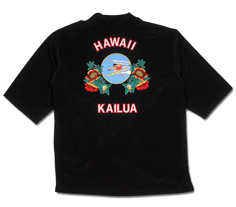 DOPPELGANG - Hawaii Komono - The Hidden Base