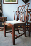 Reproduction Mahogany Dining Chairs x 4. - erfmann-vintage