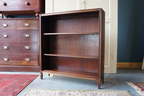 Reproduction Bevan Fennell Ltd Mahogany Bookcase Shelving - erfmann-vintage