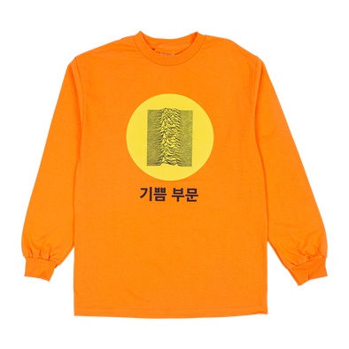 PLEASURES x JOY DIVISION GLOBAL LONG SLEEVE - Orange / Yellow