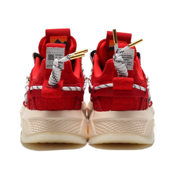 MEN'S LI-NING TITAN X atmos - RED