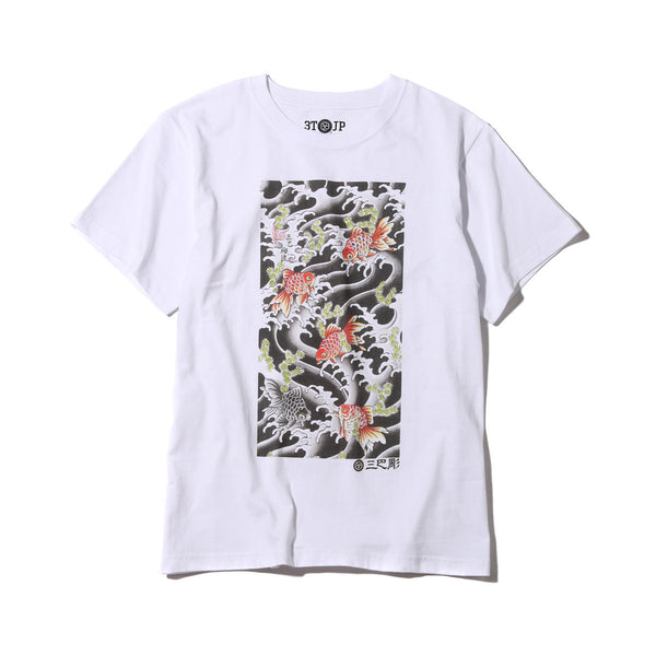 "Ubiq Three Tides Tattoo × Ubiq ""irezumi"" Kingyo White"