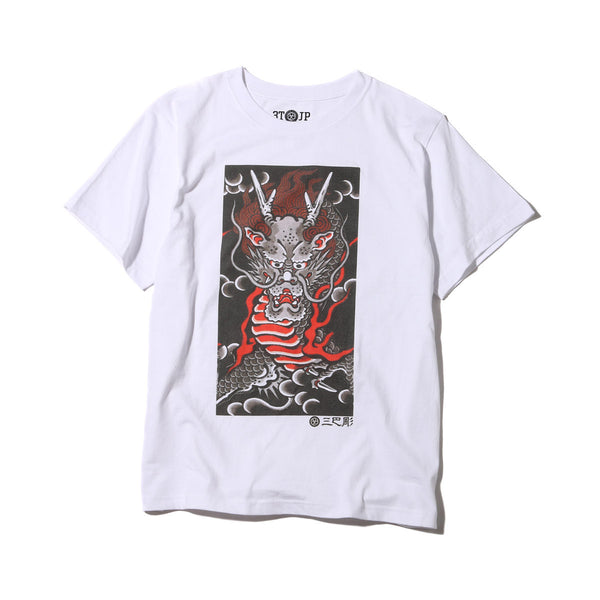 "Ubiq Three Tides Tattoo × Ubiq ""irezumi"" Ryu White"