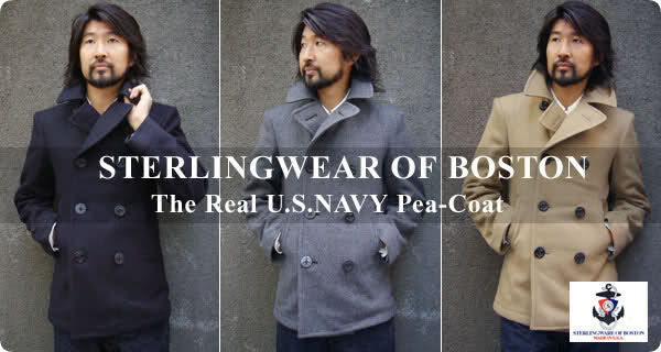 Looking for a great coat?