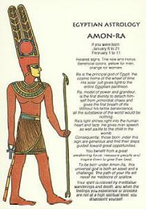 EGYPTIAN - AMON-RA