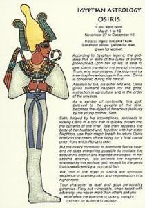 EGYPTIAN - OSIRIS