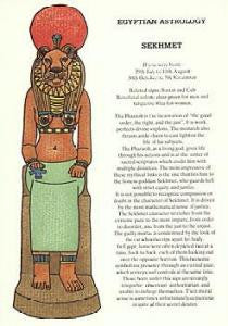 EGYPTIAN - SEKHMET