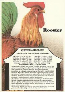 CHINESE - ROOSTER