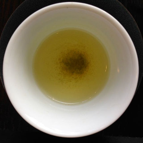 Yogoro Japanese Green tea