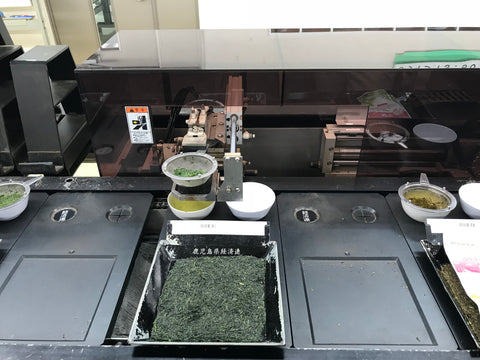 Kagoshima Tea Market automated auction