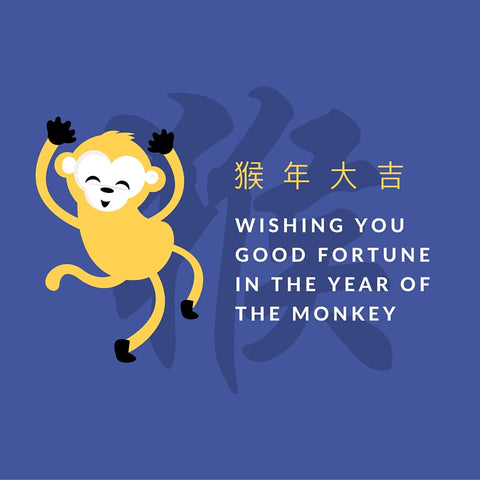 Wishing you good fortune in the year of the monkey