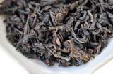 The Steepery Tea Co. - 2015 Liu Bao dry leaf
