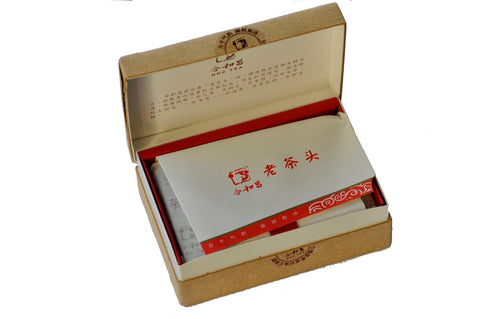 The Steepery Tea Co. - Liu Bao Tuo inside box