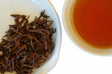 The Steepery Tea Co. - Tong Mu Jin Jun Mei wet leaf & liquor