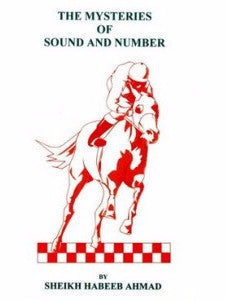Mysteries Of Sound And Number, The