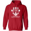 Do You Even Leviosa - Hoodie-Hoodie-CustomCat-Red-S-