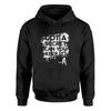 Got a Secret - Hoodie-Hoodie-CustomCat-