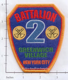 New York City Battalion 2 Fire Dept Patch v1
